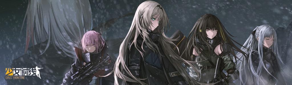 Anime Figures Zone - Girls' Frontline Banner