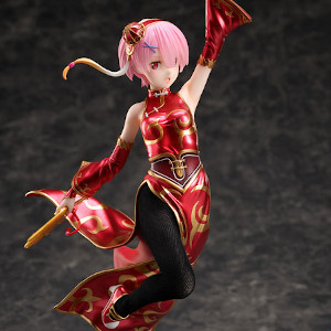 Re:ZERO - Starting Life in Another World - Ram China Dress Ver. 1/7 Scale Figure